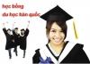 Cách dạy tiếng anh cho du học sinh Hàn Quốc
